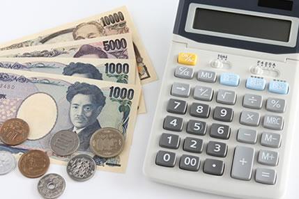 事業の借入金対策・簿外・内部留保の保険